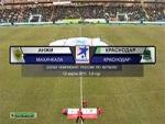 «Анжи» разгромил «Краснодар» и поднялся на третье место